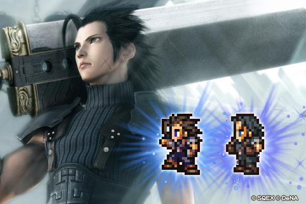 Upcoming events [Report #12] | Final Fantasy Record Keeper Forum
