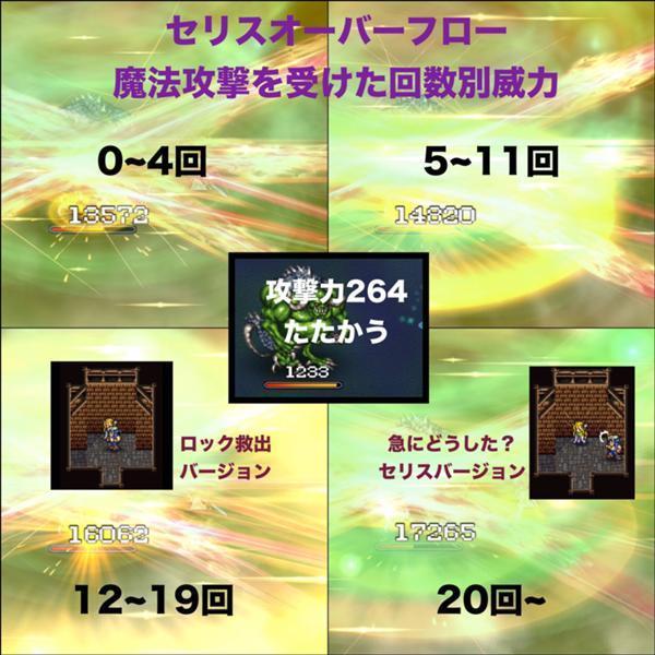【無課金】FINAL FANTASY Record Keeper Lv1514【FFRK】 [無断転載禁止]©2ch.netYouTube動画>2本 ->画像>150枚