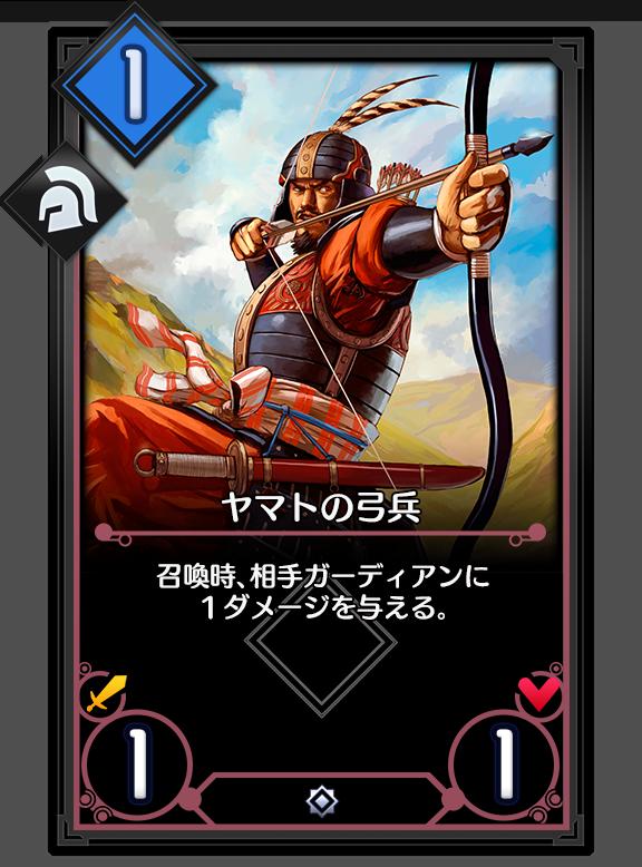 Battle 9:ツクヨミ戦