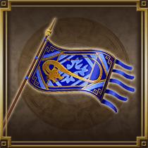 万軍の垂旗 | 公式【キングダム ...